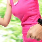 Activity Tracking - Schrittweise zum Erfolg